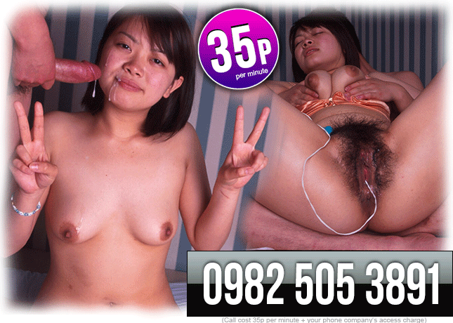 img_cheap-phone-sex-adult_asian-ladies-phone-sex-chat